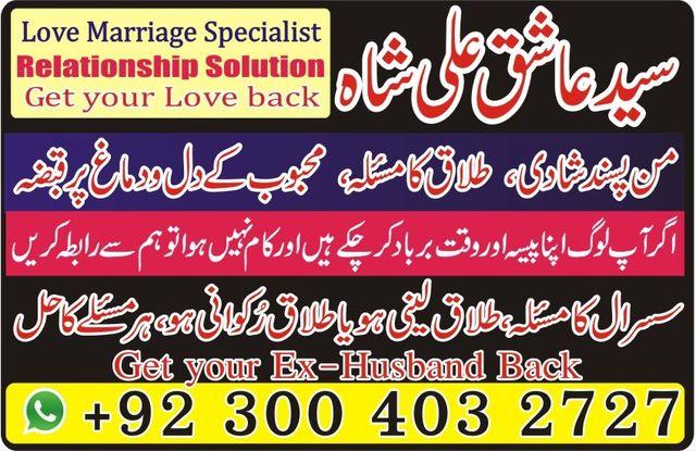 Husband wife problems,husband problems,husband pro