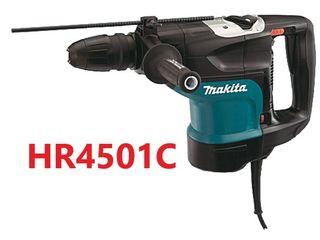 Martillo combinado MAKITA HR4501C (NUEVOS)