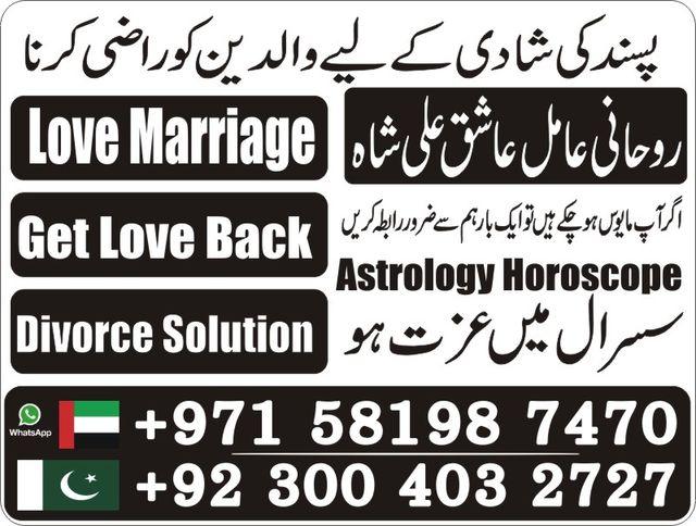 Solutions with Astrology,kala jadu,kala jadu