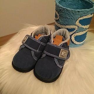 Zapatillas de casa Bebé
