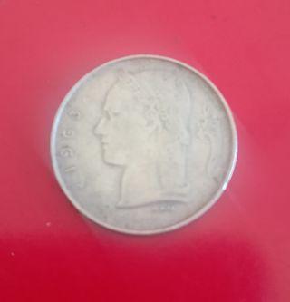 Moneda belgica