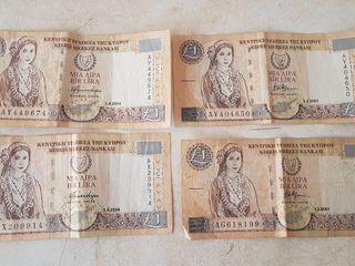 4 libras de Chipre