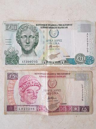 15 libras de Chipre