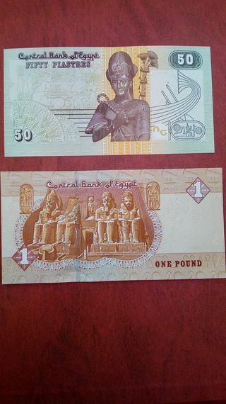 Pareja de billetes de Egipto