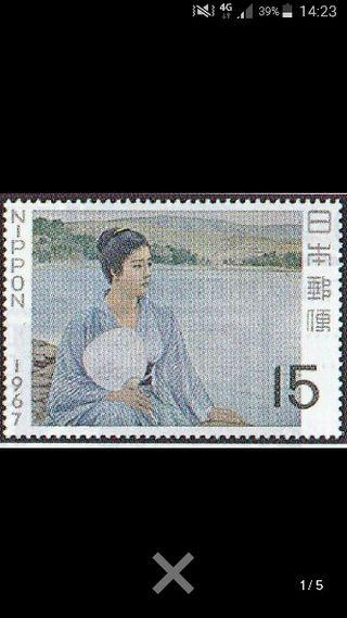 Coleccion sellos Japon