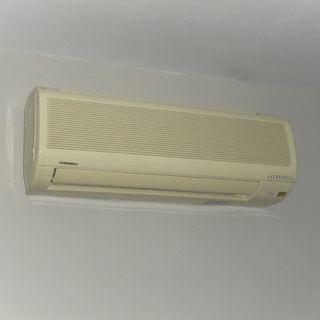 Equipo de aire acondicionado 2x1 shining