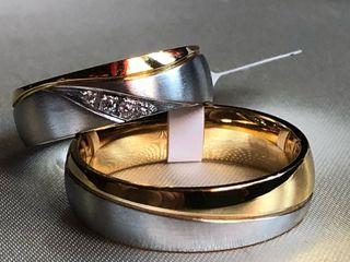 Aros de matrimonio de lujo - PAREJA- OFERTA X 24 H
