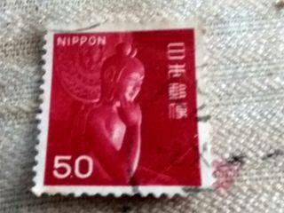 Sello Antiguo Japon