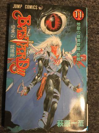 Bastard edición japonesa como nuevo