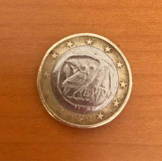 Moneda Euro Griega 2002