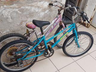 2 bicicletas niño y niña.