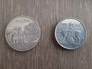 OFERTON! Estuche monedas plata Islandia