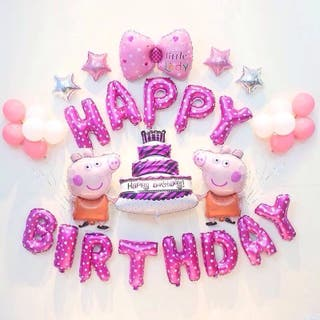 PEPPA PIG HAPPY BIRTHDAY BALLOON SET