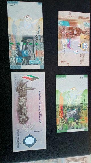 billetes Kuwait serie actual