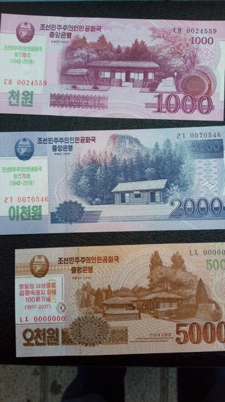 billetes corea del norte 2018