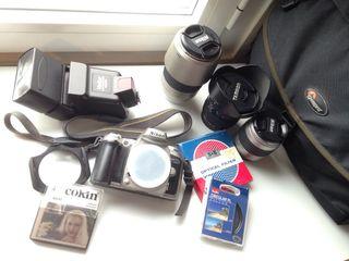 Equipo foto Nikon F75