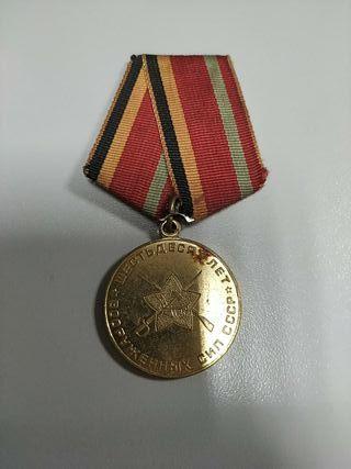 medalla rusa union sovietica