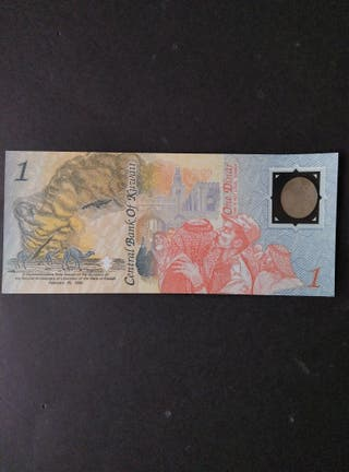 Kuwait 1 dinar. Hibrido .SC