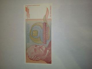 billete de Yugoslavia. 500 trillones de dinares.