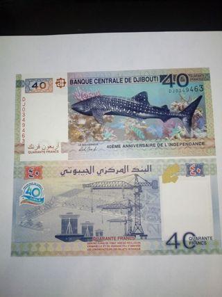 billete de Djibouti