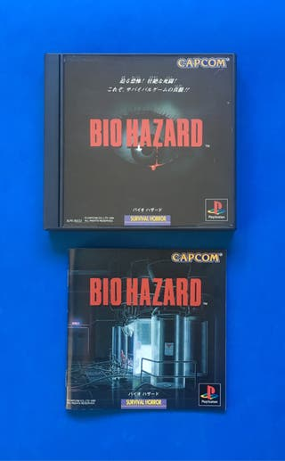 RESIDENT EVIL bio hazard ps1 jap