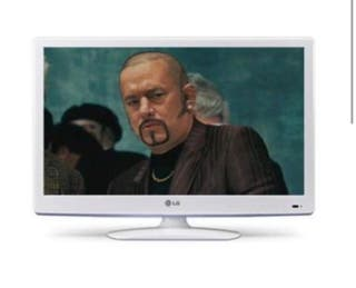 "LG FULL HD 26"" BLANCO 100 HZ"