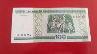 Billete de Bielorrusia
