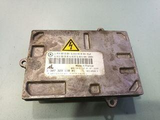 Unidad Control iluminacion W221