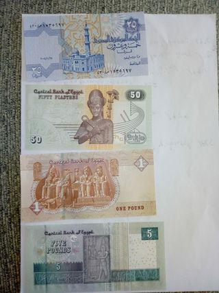 lote de 4 billetes de Egipto