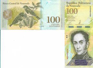 TACO 100 BILLETES VENEZUELA 100000 BOLIVARES 2017