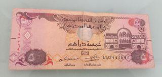 Billete five dirhams - Emiratos Arabes