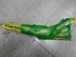 Tapa lateral derecha en verde Suzuki Gsx 600F