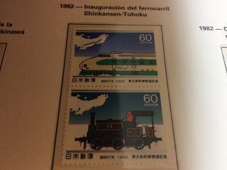 Un sello japonés de inauguración ferrocarril....