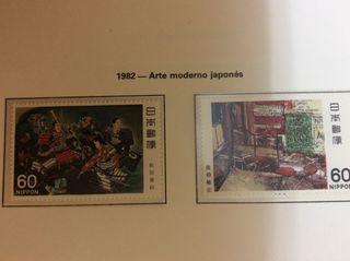 Sello japonés nuevo,1982 arte moderno japones