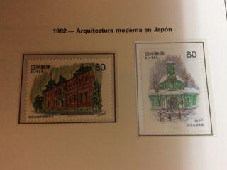 Sellos japoneses 2 de 1982,arquitectura moderna