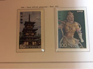2 sellos japoneses de 1976 tesoro del arte japones