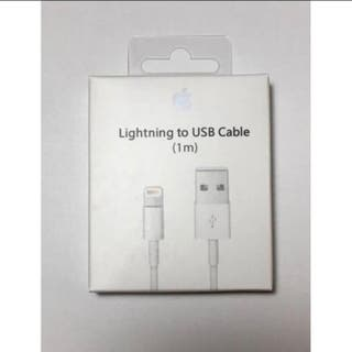 Cable apple