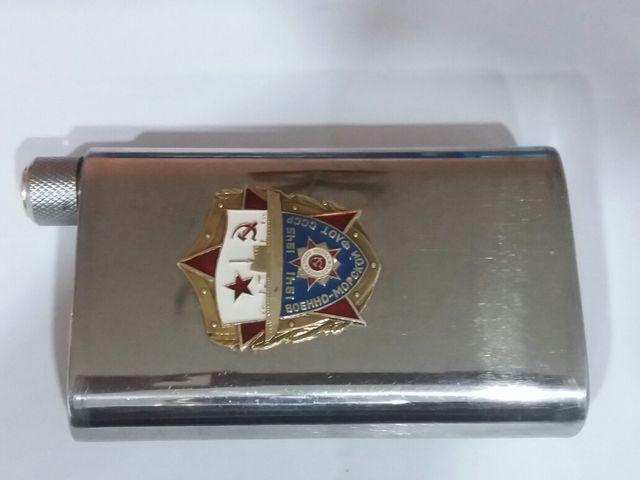 Petaca Rusia