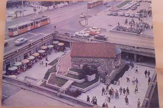 Postal antigua SWETA PETKA SAMARDSHIJSKA-Bulgaria