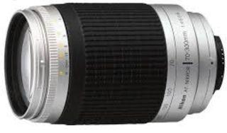 Nikon 70 300 4.5 5.6