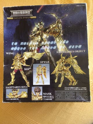 Saint Cloth Myth Bandai Aiolos