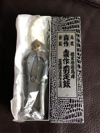 Tijeras japonesas tradicionales para plantas.