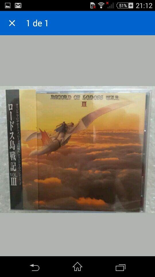 Record Of Lodoss War Soundtrack III Hagita Arai