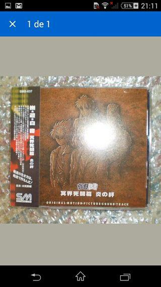 Yu Yu Hakusho Movie Soundtrack Cd Honma