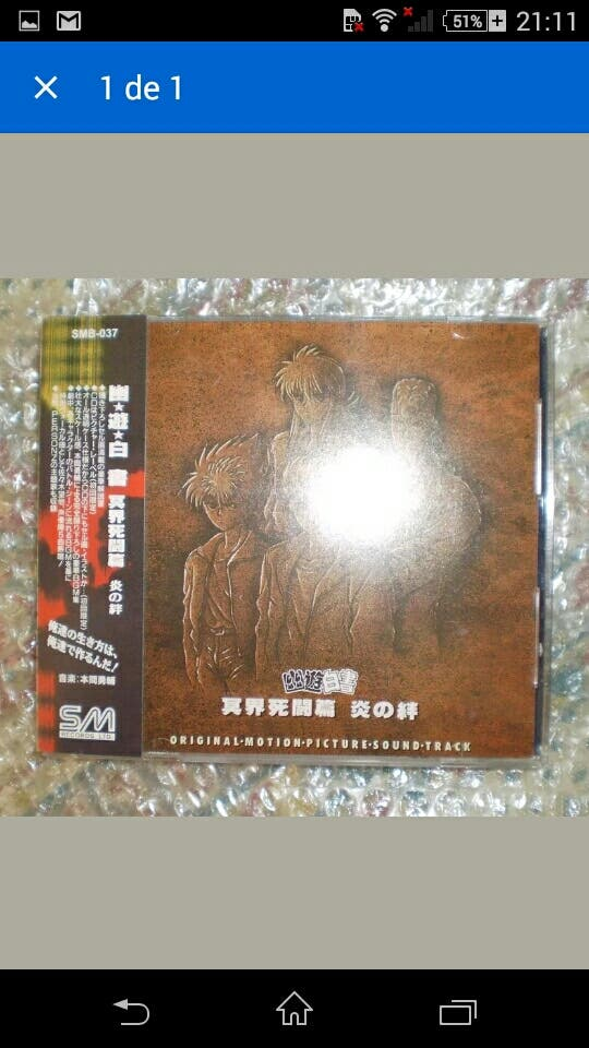 Yu Yu Hakusho Movie Soundtrack Cd Honma