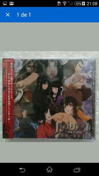 Basilisk Koga Ninja Scrolls Soundtrack II Cd
