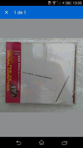 READ OR DIE TV OST DOBLE CD NUEVO IWASAKI MANGA