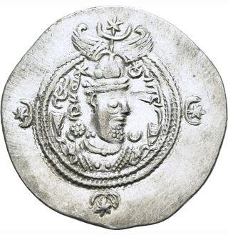 moneda antigua (plata)