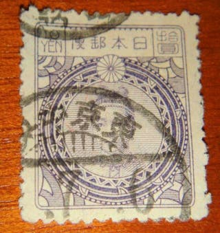REF : 040 JAPÓN 1937 /8