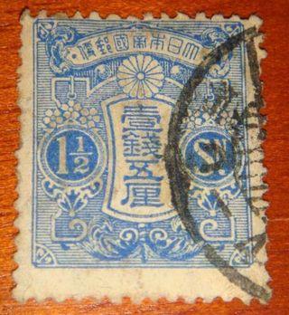 REF : 038 Japón 1913 serie básica